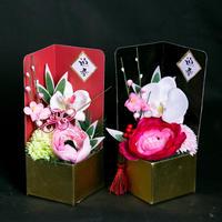 【新春の花詩】THE KAZARUシリーズケースのご注文(550×12個入) 税込合計⇒