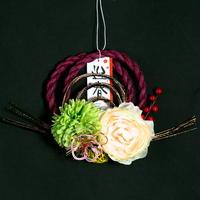 【福寿の花織】THE KAZARUシリーズ 本体価格¥440 税込卸価格⇒