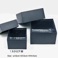 サプライズBOX【スクエア型M 】 ケースのご注文(325×24個入) 税込合計⇒