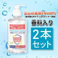 香料入り:デリスアルコールジェル(アルコール75%)500ML 2本