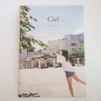 Ciel Vol.1(オリジナルフォトブック)