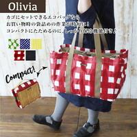 【予約8月中旬入荷】レジカゴバッグ 大容量 保冷 保温 Olivia レジ袋有料化準備に! 折り畳み