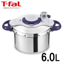 【送料無料 最安値】ティファール 圧力鍋 クリプソミニット パーフェクト 6L