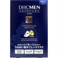 【送料無料】DHCMEN ディープモイスチュア フェースマスク 4枚入