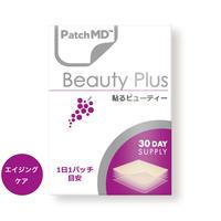Patch MD 貼るビューティプラス<for Japanese> 30枚 ターンオーバーを正常化、美肌に導く!
