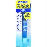 【送料無料】DHC 薬用美容液 アクネコントロール スポッツエッセンスEX 15g