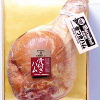 【送料無料】SAPPORO バルナバハム 北海道産骨付きハム 骨付きハム 7kg