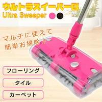 【送料無料】ウルトラ スイーパーEX 掃除機 コードレスクリーナー 充電式掃除機