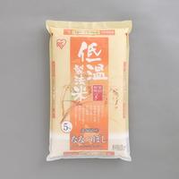 【送料無料】北海道産ななつぼし 5kg 低温製法米