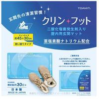 日本製 クリンフット 使い捨て屋内用玄関マット(除菌)5枚