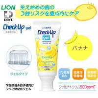 ライオン チェックアップ ジェル バナナ 60g Check-Up gel 医薬部外品