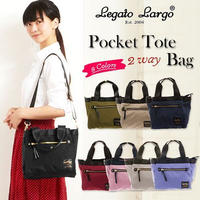 【送料無料】レガートラルゴ Legato Largo LH-F1051 高密度 ナイロン調ポリエステル 10ポケット ミドルトートバッグ