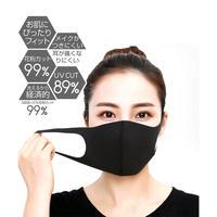 【まとめ売り1000枚割】送料無料 ウレタンマスク マスク 洗えるマスク