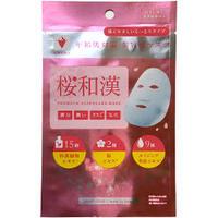(美肌)桜和漢フェイスマスク