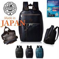 【送料無料】EVERWIN 日本製 撥水加工2WAYビジネスリュック(全3色)