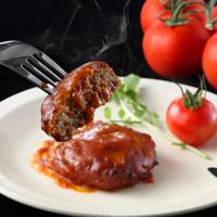 【20個セット】トマトソースハンバーグ  送料無料