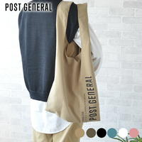 【POST GENERAL】ポストジェネラル ショッパーバッグ6色