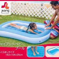 JILOng ジャイントベビープール 163CM(JL-606684)【送料無料】(プール、水遊び、水浴び)