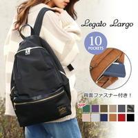 【送料無料】芸能人御用達 Legato Largo レガートラルゴ ナイロンリュック ママバッグ 合皮 10ポケット
