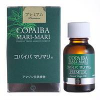 【送料無料】黄金樹液コパイバ・マリマリオイル・プレミアム20ml コパイバマリマリ