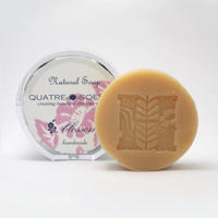 【無添加・天然アロマ配合】カトルソワースナチュラルソープ ブロッサム 洗顔石鹸(85g)