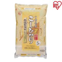 低温製法米 千葉県産こしひかり 5kg アイリスオーヤマ