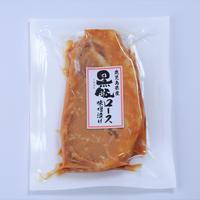 【送料無料】14個入り 鹿児島県産黒豚ロース味噌漬