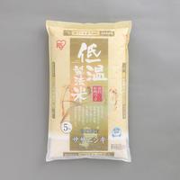 【送料無料】宮城県産ササニシキ 5kg 低温製法米