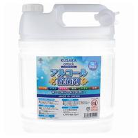 【送料無料】【大容量!エタノール配合の業務用除菌剤】 日本製 業務用アルコール除菌剤 クサカアタック 5L│アルコール濃度70%以上