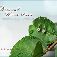 【送料無料】プレゼントにおすすめ 雪の花フックピアス K18 WG(ホワイトゴールド)ダイヤモンド 計0.14ct(0.07ct×2) ピアス