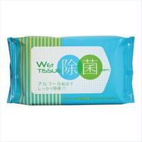 【予約販売】ウェットティッシュワイド除菌20枚(50個セット)