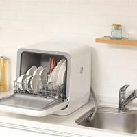 【送料無料】【食器洗い乾燥機】食器洗い乾燥機 ISHT-5000-W