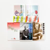 【特典あり】本屋の歩き方vol.2 朝吹真理子選 4タイトルセット