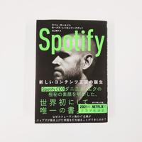スベン・カールソン /  ヨーナス・レイヨンフーフブッド『Spotify』