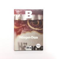MAGAZINE B No.47  HAAGEN-DAZS