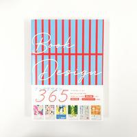 『ブックデザイン365』