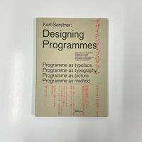 カール・ゲルストナー『デザイニング・プログラム』