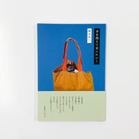 橋本亮二『本を抱えて会いにいく』