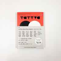 『tattva』Vol.1