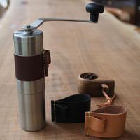ポーレックスコーヒーミル革カバー