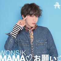 CD「MAMAお願い(初回盤)」ウォンシクver
