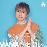 CD「MAMAお願い(初回盤)」JDver