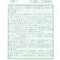 技術士第二次試験 筆記試験合格答案実例集 (建設部門:2009(平成21)年度)