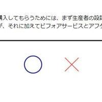 総監択一問題100本ノック2021