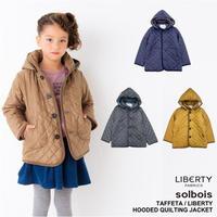 solbois ソルボワ LIBERTY フード付き (取り外し可能)防寒 撥水加工 キルティングコート  / ソルボア
