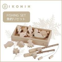 木のおもちゃ 魚釣りセット /ikonih(アイコニー )