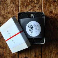 【お中元用】黒ゴマペースト 5本入り(箱入り) / 千金丹ケアーズ