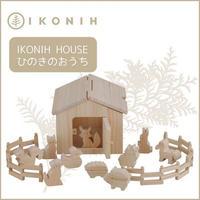 アイコニーハウス /ikonih(アイコニー )