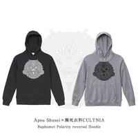 【受注生産】パーカー/Apsu Shusei × 瀕死衣料CULTNIA  Baphomet Polarity reversal Hoodie