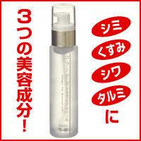 雪萌コラーゲン・シルク・ヒアルロン酸 総合美容液